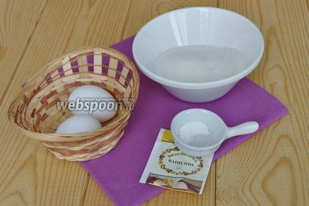 Для белкового крема приготовим яичные белки, сахар, лимонную кислоту и ванилин. 60 мл кипятка.