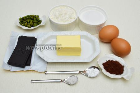 Для приготовления шоколадных кантуччини с фисташками возьмём муку, мягкое сливочное масло, яйца, очищенные фисташки, тёмный шоколад (у меня 85%), сахар, соль (0,5 ч. л.), разрыхлитель и какао-порошок.