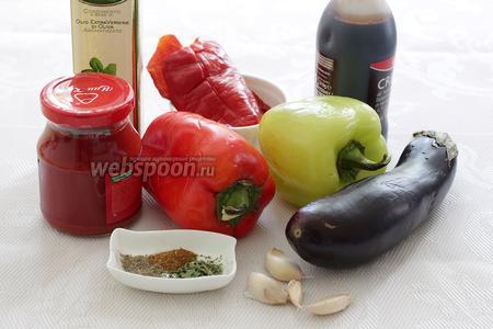 Для пасты возьмём баклажан небольшого размера, 2 сладких перца, 2 маринованных перца, томатную пасту, уксус бальзамический, масло оливковое (можно с травами), чеснок, специи, орехи.