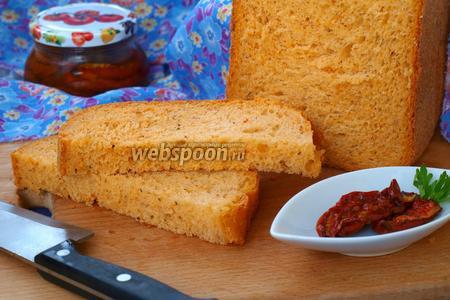 Хлеб с вялеными помидорами и базиликом в хлебопечке