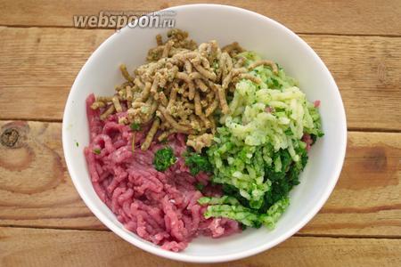 Чищенный и перебранный грецкий орех, очищенный отварной картофель, пучок петрушки перекрутите на мясорубке и добавьте к мясу.