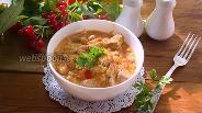 Фото рецепта Говяжье рагу без картошки