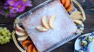 Фото рецепта Тыквенно-яблочный пирог