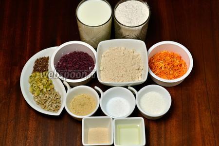 Для приготовления хлеба нам понадобится пшеничная, полбяная и тыквенная мука, молоко, сушёная свекла, сушёная тыква, соль, сахар, подсолнечное масло, тыквенные семечки, семечки подсолнечника, льняное семя, дрожжи.