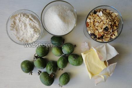 Для приготовления потребуется для корзиночек; овсяные хлопья (у меня мюсли с сухофруктами), мука пшеничная, сливочное масло. Для начинки; фейхоа, сахар.