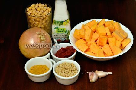 Для приготовления карри нам понадобится тыква, горох нут, репчатый лук, чеснок, томатная паста, соль, карри, кокосовое и оливковое масло, кедровые орехи и зелень (при подаче).