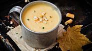 Фото рецепта Суп-пюре из запечённой тыквы