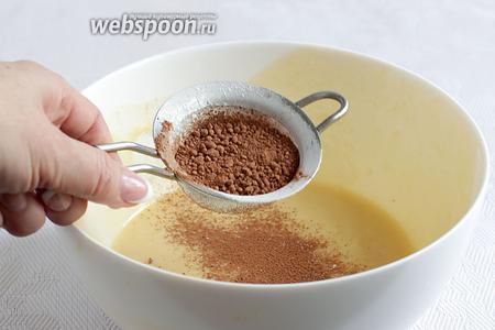 В оставшуюся 1/2 теста просеять какао и сделать шоколадное тесто.