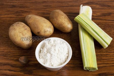 Подготовьте картофель, лук-порей, муку, мускатный орех.