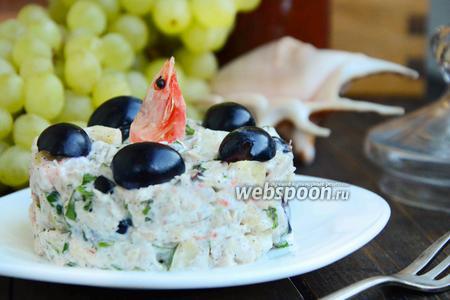 Куриный салат с виноградом и креветками