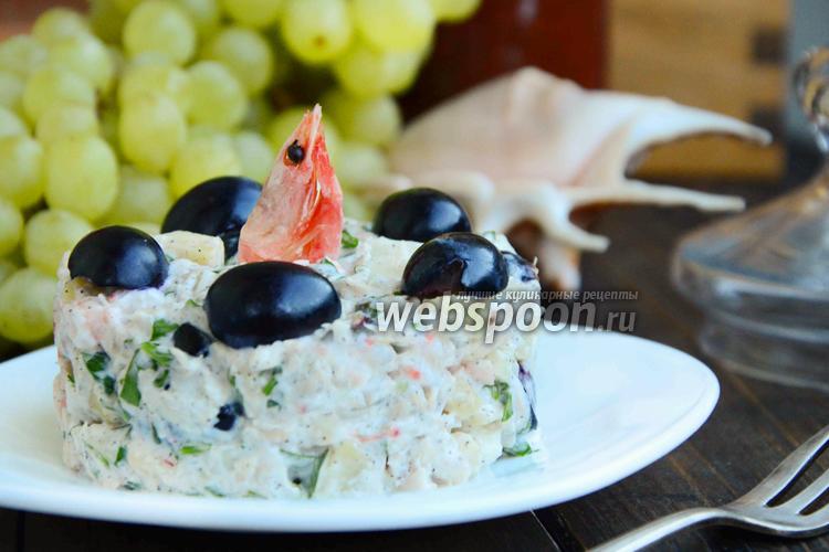 Фото Куриный салат с виноградом и креветками