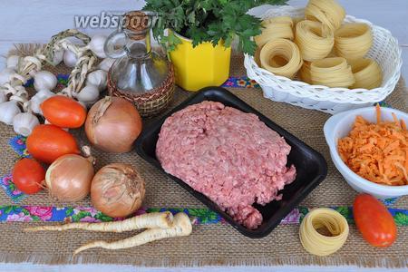 Приготовим пасту, фарш, лук, морковь, соль, приправы, масло, чеснок, петрушку, помидоры, бульон.
