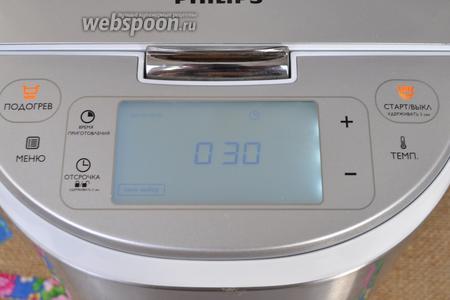 В режиме «свой выбор» выставить время 30 минут и температуру 110°С.