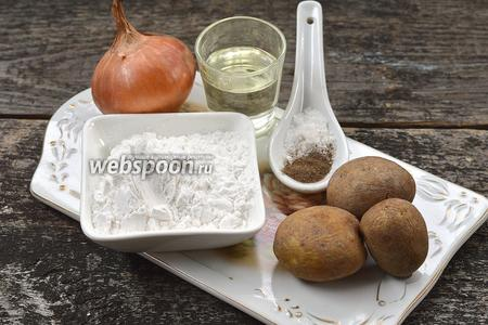 Для приготовления клюсок нам понадобится картофель, картофельный крахмал, соль, перец, лук, подсолнечное масло.