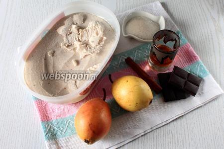 Для приготовления десерта нам понадобятся груши, тёмный шоколад, сливки, коньяк, сахар, вода, цедра и сок лимона, корица и мороженое на ваш вкус.