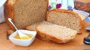 Фото рецепта Дарницкий хлеб в хлебопечке