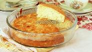Фото рецепта Сметанный пирог с тёртыми яблоками