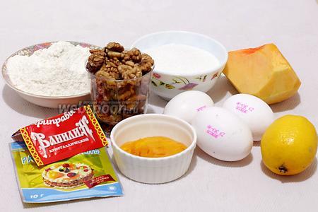 Для приготовления пирога с тыквой и орехами возьмём муку, сахар, тыкву, яйца, лимон для цедры, апельсиновый джем, грецкие или любые другие орехи, ванилин, разрыхлитель.