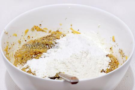 Затем всыпать муку с разрыхлителем и ванилином, опять всё смешать до получения равномерной массы.