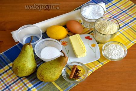 Для приготовления тарта с грушами понадобятся готовое слоёное тесто и груши (у меня сорт «Кайзер»). Для сиропа возьмём воду, сахар, 2 звёздочки бадьяна, 1 палочку корицы и сок 1 лимона. Для крема франжипан — сливочное масло комнатной температуры, сахарная пудра, миндальная мука, пшеничная мука, среднего размера яйцо и ликёр «Амаретто».