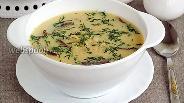 Фото рецепта Суп из перловой крупы с грибами и лимонным соком