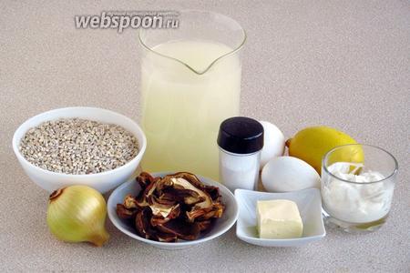 Для приготовления супа нужно взять перловую крупу, репчатый лук, мясной бульон, сметану, сушёные белые грибы, яичные желтки, сливочное масло, лимонный сок, зелень укропа и соль. Вместо соли можно использовать сухую овощную приправу с солью.
