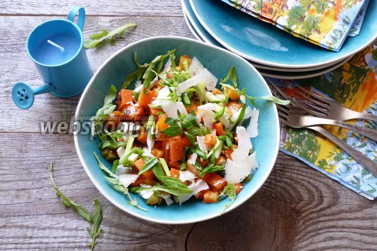 Фото Салат из маринованной тыквы со сладким перцем