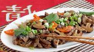 Фото рецепта Говядина с грибами шиитаке