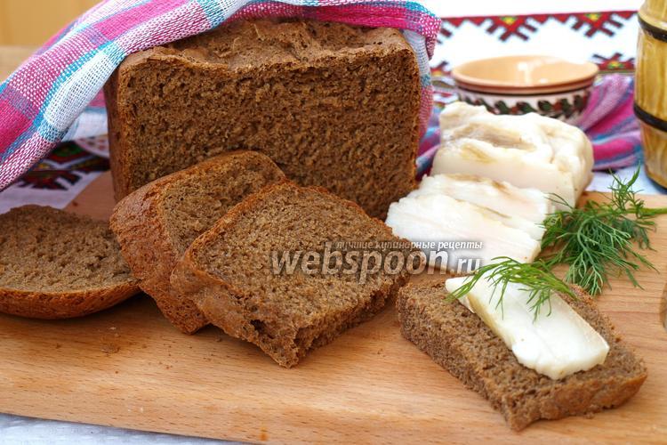 Фото Ржаной хлеб на солоде в хлебопечке