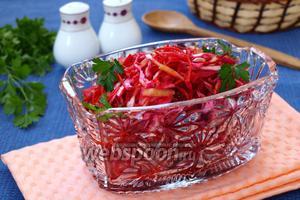 Салат «Овощное ассорти»