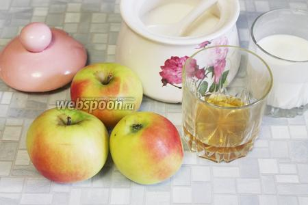 Для десерта взять яблоки, сахар, коньяк, сливки.
