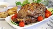 Фото рецепта Свиная шейка в луковом маринаде в духовке