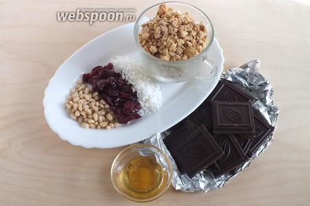 Подготовьте необходимые ингредиенты: мюсли (у меня ореховые), кокосовую стружку, сушёную клюкву, кедровые орешки, мёд и горький шоколад (85% какао).