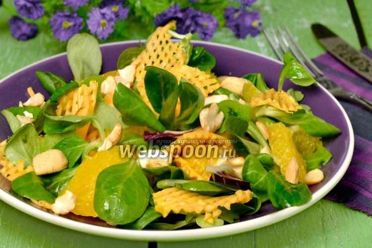 Фото Салат с тыквой и апельсинами