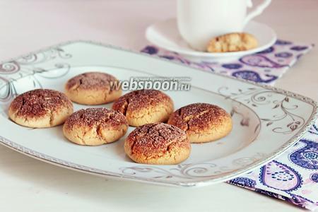 Печенье «Пепельное»