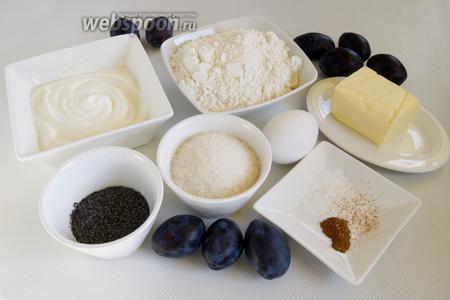 Подготовьте муку, сметану, сливочное масло, сливы, мак, сахар, яйцо, разрыхлитель, соду, корицу, мускатный орех.