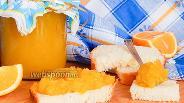 Фото рецепта Повидло из кабачков с апельсином