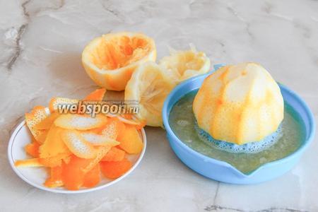 Пока варятся кабачки, займёмся цитрусовыми. Обдаём их кипятком, после того как тщательно помыли, снимаем цедру и выжимаем сок.