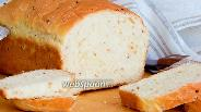 Фото рецепта Хлеб на французской горчице