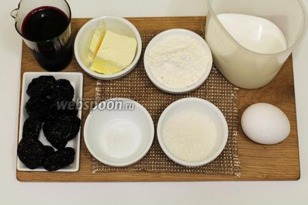 Для приготовления будем использовать следующие продукты: сок свёклы, молоко, муку пшеничную, соль, сахар, чернослив, маргарин, масло подсолнечное.