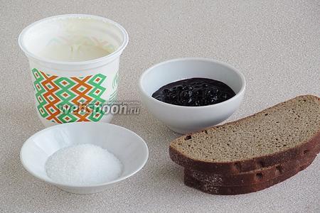 Для приготовления десерта нужно взять сливки жирностью не менее 33%, сахар-песок, черничное варенье и ломтики ржаного хлеба.