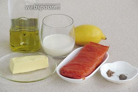 Для приготовления паштета нужно взять копчёную сёмгу, сливочное масло, оливковое масло, лимонный сок, сливки 33% жирности, мускатный орех и перец чёрный молотый.