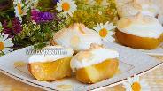 Фото рецепта Запечённые яблоки с меренгой