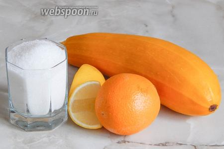 Готовить кабачковое варенье с апельсином в мультиварке мы будем из таких продуктов: кабачок (масса дана в уже очищенном виде), сахарный песок, сок и цедра 1/2 лимона, апельсины.