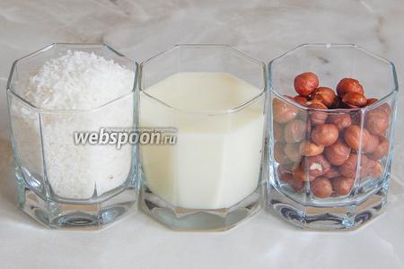Домашние конфеты мы будем готовить из таких продуктов, как кокосовая стружка, сгущёнка и фундук (лучше сразу покупайте жареный).