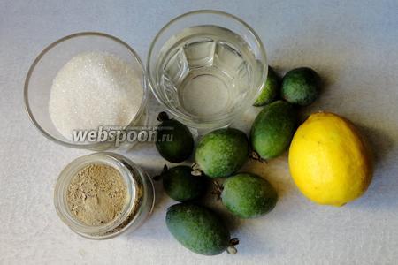Для приготовления нам потребуется фейхоа, сахар, вода, кардамон, а также сок лимона.