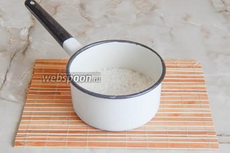 Вот и рис готов. Даём ему практически полностью остыть.