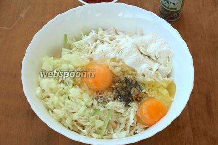 Добавить к капусте манную крупу и муку. Нарезать кубиками и добавить 1 луковицу, вбить яйца и поперчить.