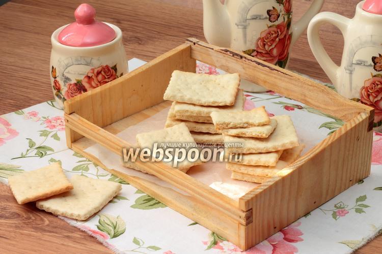 Фото Новый рецепт печенья Мария