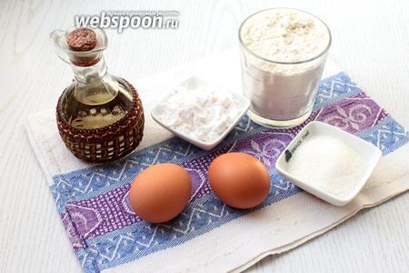 Для приготовления нам понадобится мука пшеничная, крахмал, растительное масло, сахар, молоко, яйца куриные, ванильный сахар, разрыхлитель и соль.